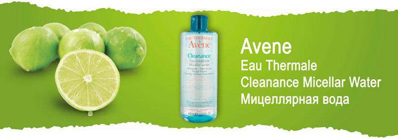 Мицеллярная вода Avene Eau Thermale Cleanance Micellar Water