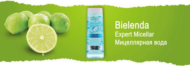 Увлажняющая мицеллярная жидкость 3в1 для умывания и снятия макияжа Bielenda Expert Micellar