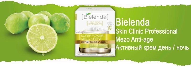 Активный корректирующий крем день/ночь Bielenda Skin Clinic Professional Mezo Anti-age