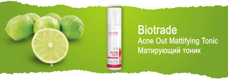 Матирующий тоник для жирной и склонной к акне кожи Biotrade Acne Out Mattifying Tonic
