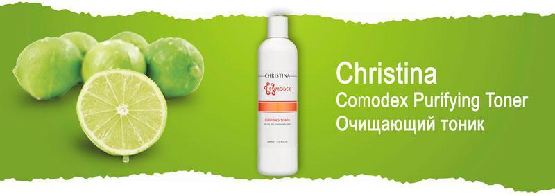 Очищающий тоник для проблемной кожи Christina Comodex Purifying Toner