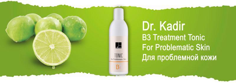Тоник для проблемной кожи Dr. Kadir B3 Treatment Tonic For Problematic Skin
