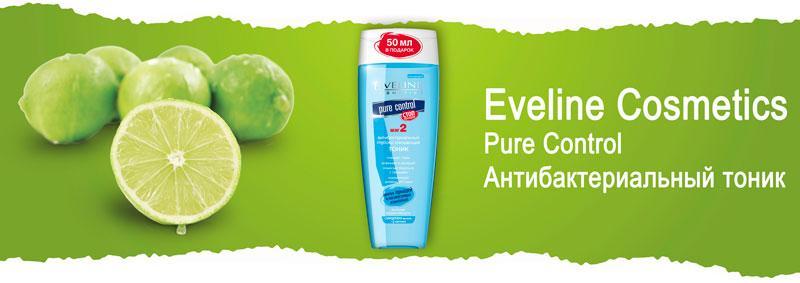Антибактериальный глубоко очищающий тоник Eveline Cosmetics Pure Control