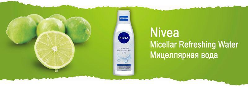 Мицеллярная вода освежающая 3в1 для нормальной и комбинированной кожи Nivea Micellar Refreshing Water