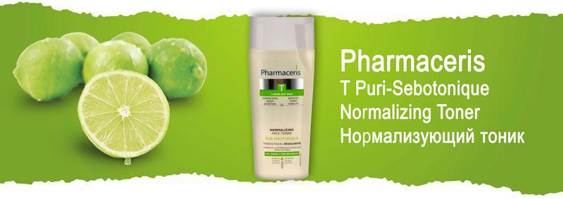 Нормализующий тоник Pharmaceris T Puri-Sebotonique Normalizing Toner