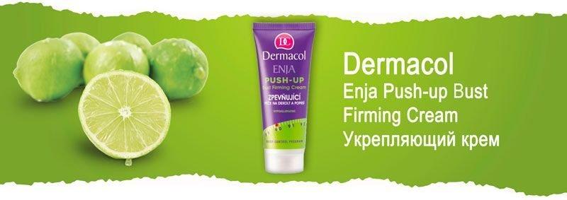 Укрепляющий крем для бюста и декольте Dermacol Enja Push-up Bust Firming Cream
