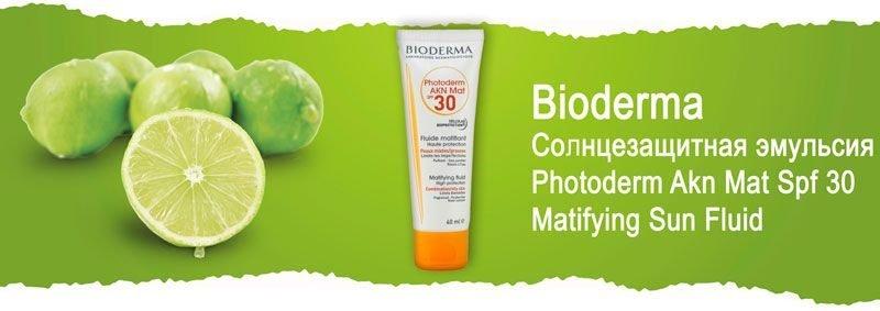 Солнцезащитная эмульсия Bioderma Photoderm Akn Mat Spf 30 Matifying Sun Fluid