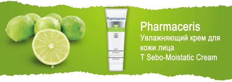 Увлажняющий крем для кожи лица после анти-акне терапии Pharmaceris T Sebo-Moistatic Cream SPF30